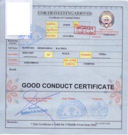 kuwait pcc police certificate