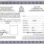 Oman PCC
